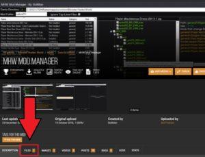 手順③:MHW Mod Managerの導入