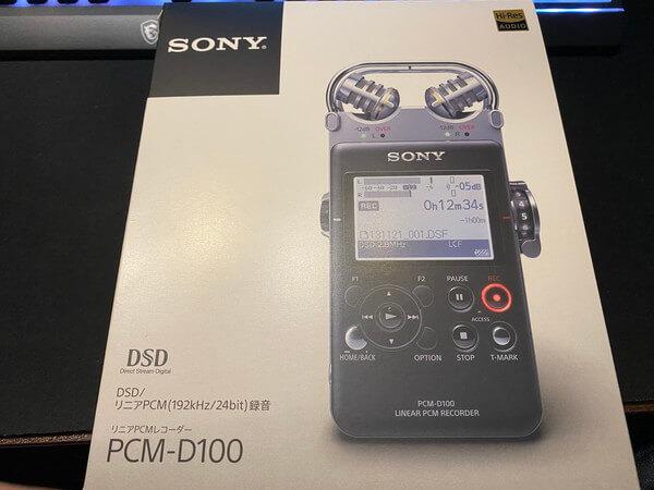 1.PCM-D100の見た目、仕様など