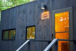 2.静岡の手ぶらキャンプが可能なキャンプ場全て紹介